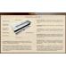 Біокамін - касета Алаід  Style 400 - С1-50