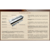 Біокамін - касета Алаід  Style 500 - С2-100