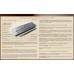 Биокамин - кассета Катмай 750