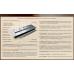 Биокамин - кассета Марапи 600